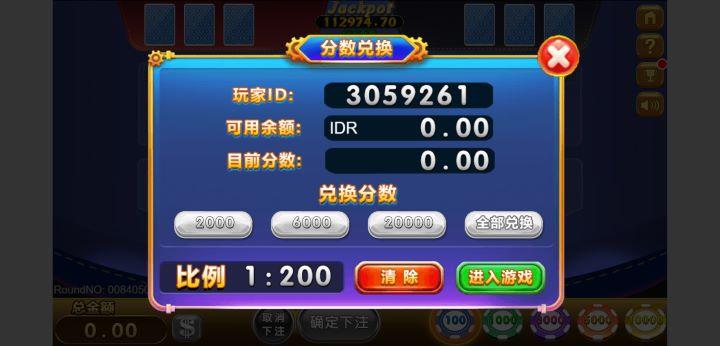 Informasi Konversi Koin Dalam Permainan Red Black
